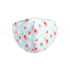 Ice Cream by Pavilion Cares - Kids Reusable Fabric Mask