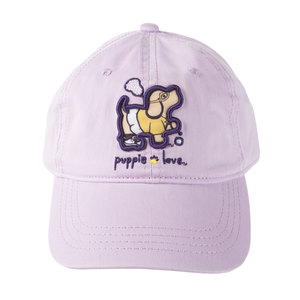 Lacrosse by Puppie Love - Light Purple Adjustable Hat