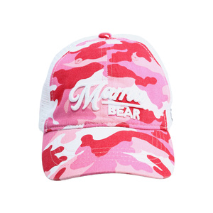 Mama Bear by Camo Community - Pink Camo Adjustable Mesh Hat