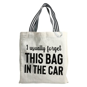 Forget This Bag by Check Me Out - 100% Cotton Twill Gift Bag