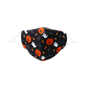 Halloween by Pavilion Cares - Kid's Reusable Fabric Mask