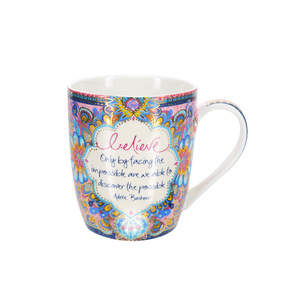 Believe by Intrinsic - 12 oz Cup with Gift Box