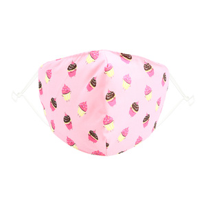 Cupcakes by Pavilion Cares - Kids Reusable Fabric Mask
