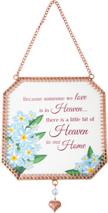 "Heaven in our Home by Light Your Way Memorial - 5"" x 5"" Glass Sun Catcher"