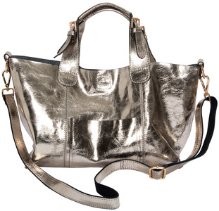 "Anissa Pyrite by H2Z Metallic Leather Bag - 14"" x 9.5"" Metallic Leather Purse/Handbag"