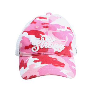 Strong by Camo Community - Pink Camo Adjustable Mesh Hat