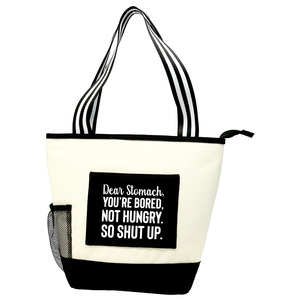Dear Stomach by Check Me Out - Insulated Canvas Lunch Tote