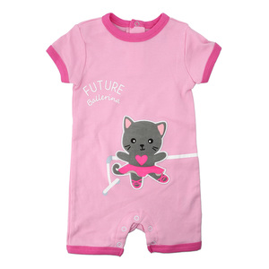 Kitty Ballerina by Izzy & Owie - 6-12 Months Romper
