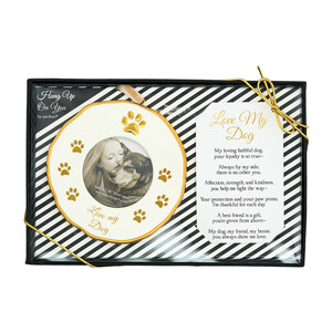 "Dog by Hung Up on You - 4"" Photo Frame Ornament"
