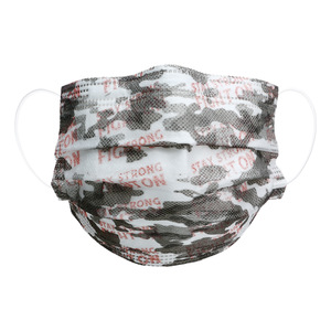 Pink Camo by Pavilion Cares - Disposable 3-Layer Face Mask (Set of 7)