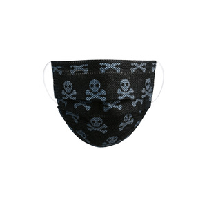Skulls by Pavilion Cares - Kid's Disposable 3-Layer Face Mask (Set of 7)